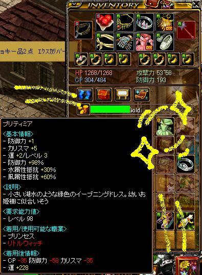 20070220185513.jpg