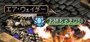 20070320151031.jpg