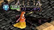 20070320151208.jpg
