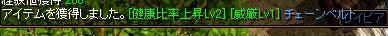 20070320151306.jpg