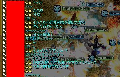 20070320151313.jpg