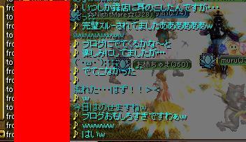 20070320151329.jpg