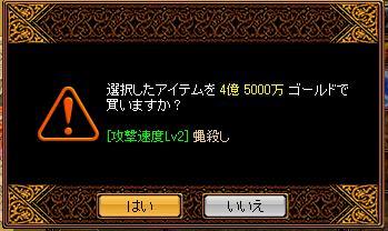 20070320151556.jpg