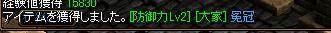 20070320151638.jpg