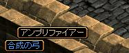 20070320151708.jpg