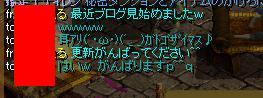 20070320151715.jpg