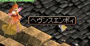 20070323014446.jpg