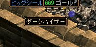 20070323014459.jpg