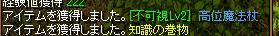 20070323014520.jpg
