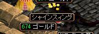 20070323014526.jpg