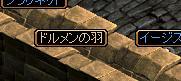 20070323014532.jpg