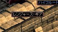 20070323020613.jpg