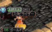 20070323020619.jpg