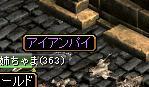 20070323020703.jpg