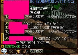 20070329125527.jpg