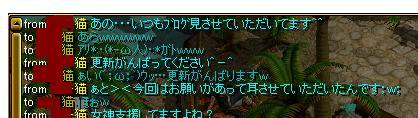 20070401220604.jpg