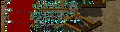 20070401220619.jpg
