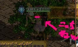 20070520151209.jpg