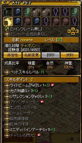 RedStone 08.02.03[01]