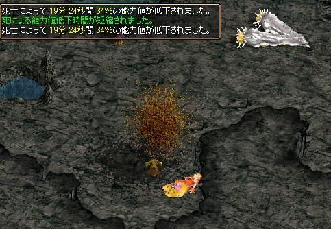RedStone 08.02.03[07]