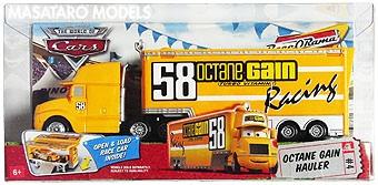 090326カーズ4