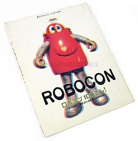 090514ロボコン1