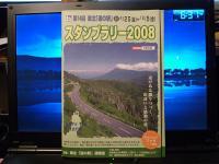 P1000074.jpg