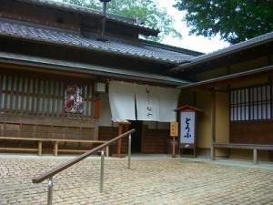 2009-09-03伊勢 038
