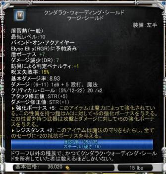 r119-4.jpg