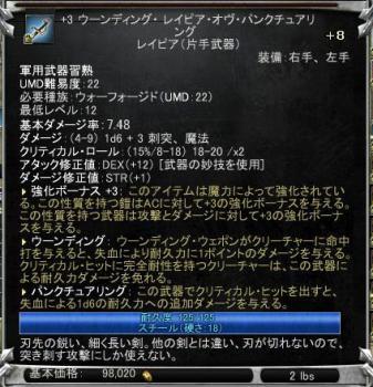 r119-6.jpg