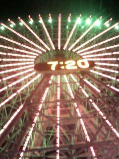 20090317002334