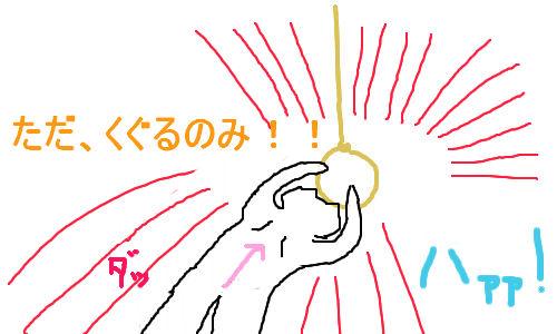 20060718004636.jpg