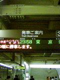 20080527002317