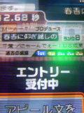 20080527182305