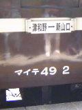 20080831122021