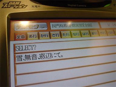 20061008184142.jpg