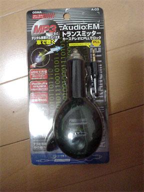 20061008191210.jpg