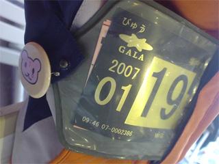 20070120004448.jpg