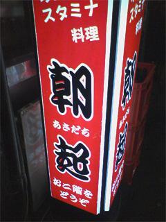 20071118193523.jpg