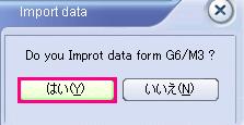 dsPDA2-4.png