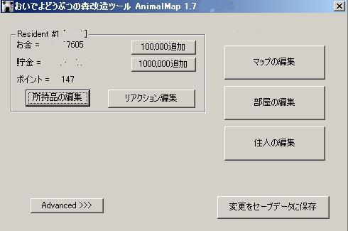 oimori_mod02.jpg