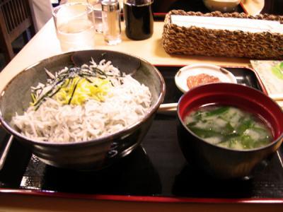 shieasu