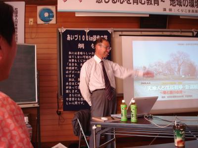 会津の歴史研修A