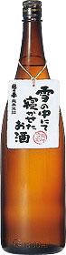 koshinohomare_secchuujunmai.jpg