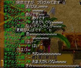 s-きゃべ3