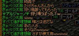 s-きゃべ4