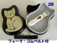 猫のランチボックス