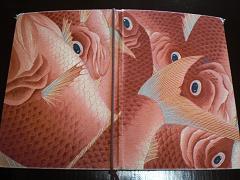 金鯛柄のメニュー