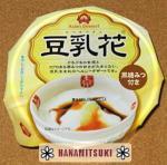 宮城製粉株式会社「豆乳花」