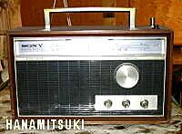 木製枠のラジオ